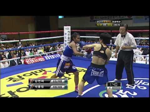 Kim Yeon Hee VS Ploynapa Sakrungrueng