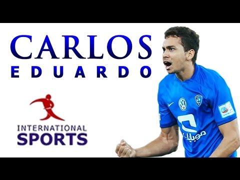 Carlos Eduardo - Offensive Midfielder - 2016