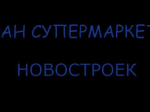 Продам аптеку на Ленина (Полтава)