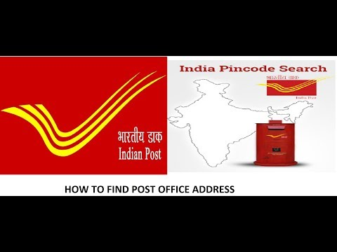 How To Find Post Office Location | Phone Number | Services Of Post Offices.0