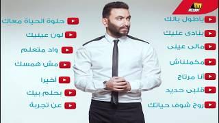 كريم محسن حلوة اوي