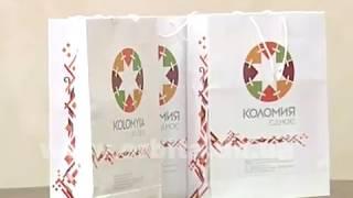 Подписание меморандума между городами Покровск и Коломыя 21.02.2018