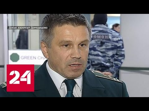 Из пентхауса бывшего таможенника украли 42 миллиона рублей - Россия 24