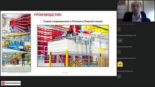 Космические технологии при строительстве бань  Решения с плитами ПИР