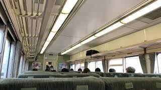 185系 あしかが大藤まつり1号 浦和駅発車後 車内放送