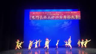 Publication Date: 2018-03-11 | Video Title: 屯門區第32屆舞蹈大賽2018-鐘聲學校