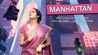 Manhattan - Full Song With Lyrics - English Vinglish | Sridevi Best Song