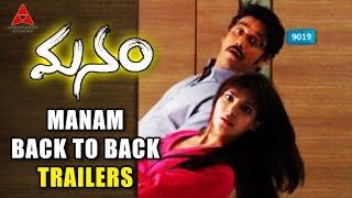 Manam Back To Back Trailers || ANR, Nagarjuna, Naga Chaitanya, Shriya & Samantha