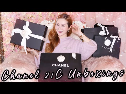 CHANEL 21C UNBOXINGS | CRUISE 2021 💖 NEW BAG & RTW 🤩 WHAT I GOT MYSELF FOR CHRISTMAS ❤️ LINDIESS