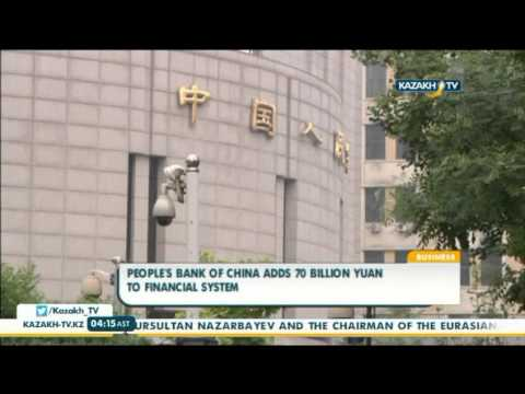 People's Bank of China adds 70 billion yuan to financial system - Kazakh TV