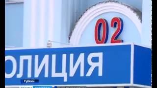 ГТРК Белгород - Уголовная статья грозит губкинцу за захват заложников