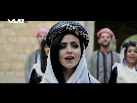 Refrandom Kurden Ezdî- Filklorê Ciyayê Shingalê  WAAR TV
