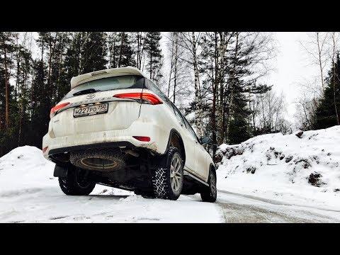 Toyota Fortuner 2018 Тест Драйв