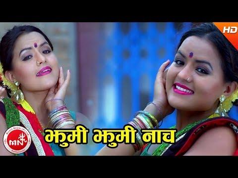 New Teej Song 2074/2017 | Jhumi Jhumi Nacha - Bishna Sahi,Ganesh Bhat,Milan Bhat & Jasmin Tamang