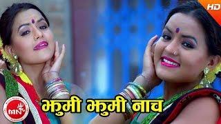New Teej Song 2074/2017   Jhumi Jhumi Nacha - Bishna Sahi,Ganesh Bhat,Milan Bhat & Jasmin Tamang
