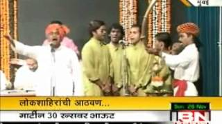 Nandesh Umap present Folk Song