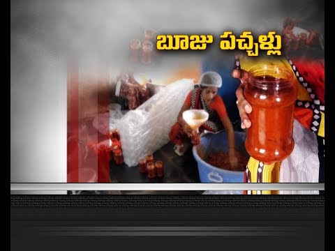 Adulterated pickles Manufacture Unit destroyed By food safety officials| Guntur