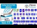 Разбор билетов ПДД 2020 на тему Знаки особых предписаний