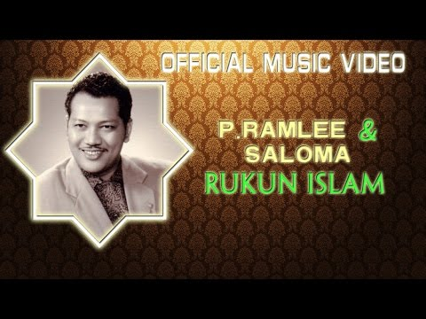 P.Ramlee & Saloma - Rukun Islam