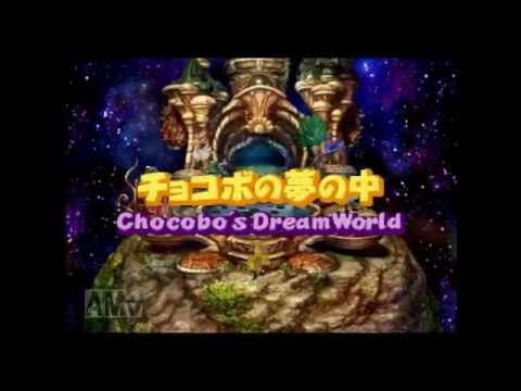 FF9 ここほれ!チョコボ プレイ動画 part2