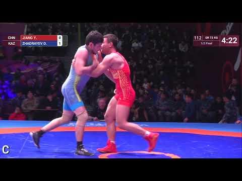 1/2 GR - 72 kg: Y. JIANG (CHN) v. D. ZHADRAYEV (KAZ)