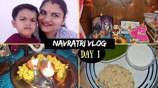 NAVRATRI 2018: DAY #1 VLOG | SAMA CHAWAL AND NO ONION NO GARLIC RECIPE INCLUDED | REAL HOMEMAKING