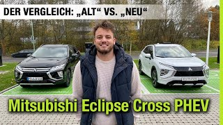 2021 Mitsubishi Eclipse Cross …