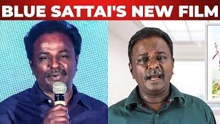 BLUE SATTAI Review Maran To Direct a New Movie! Tamil Talkies