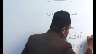 Arabi Grammar Lecture 10 Part 01 عربی  گرامر کلاسس