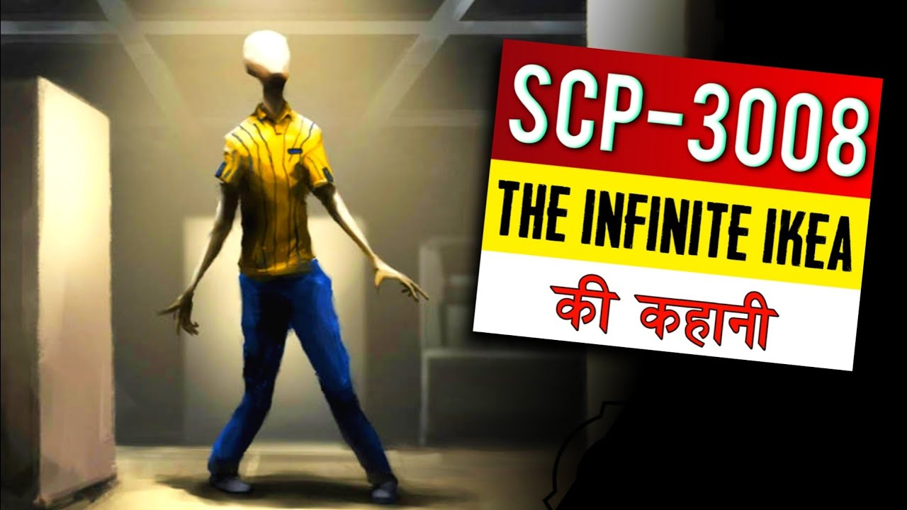 SCP-3008 The Infinite IKEA in Hindi | SCP-3008 EXPLAINED | Scary Rupak |