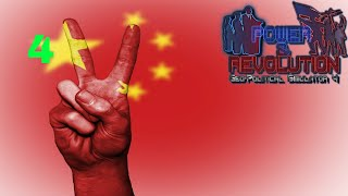 Power and Revolution (Geopolitical Simulator 4) China Part 4 2018 Add-on Cyberattack