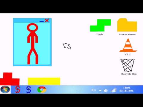 Windows Stickman - 2