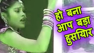 "Rajasthani New Folk Songs ""  Banna Aap Bada Hoshiyar ""|Hot Marwadi| Popular Dance Song"