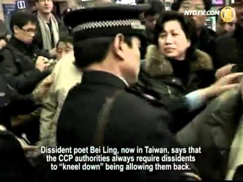 Bei Dao Returns to China?