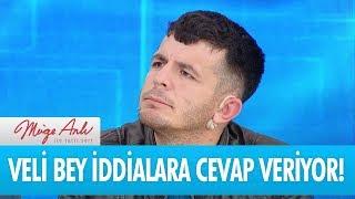 Emlakçı Veli Bıyık iddialara cevap veriyor - Müge Anlı İle Tatlı Sert 9 Mart 2018