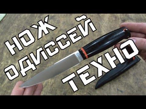 Нож Одиссей. Клинок - M390, рукоять – карбон и микарта.