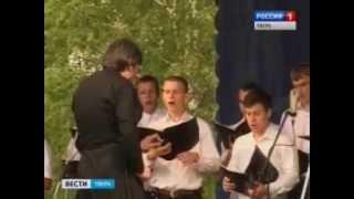 видео кремль в твери