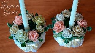 Как Сделать Свадебный Подсвечник С Розами Из Бисера!?