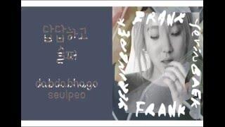 DON'T LEAVE ME ALONE Lyrics - YERIN BAEK | eLyrics.net