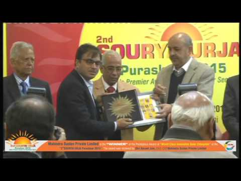 """2nd SOURYA URJA PURASKAAR 2015 – India's Premier Awards for Solar Power Sector"""