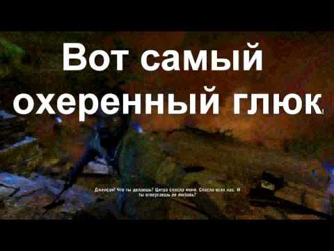Far Cry 3 с лололошкой