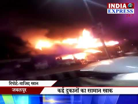 burns in cantonment board sadar area of Jabalpur