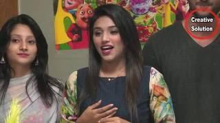 Jaaz Multimedia celebration falguni rahman jolly birthday (Full Uncut )