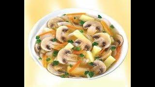 Низкокалорийный грибной суп | не для мужчин