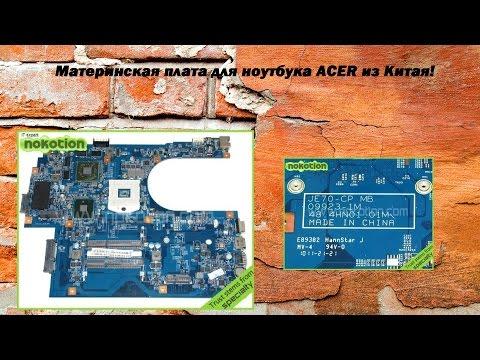 Материнская плата для ноутбука ACER 7741g из Китая!