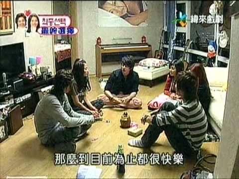 [100718]Wonder Girls- 瑜斌,譽恩& SS501-我們結婚吧客串CUT[中字]