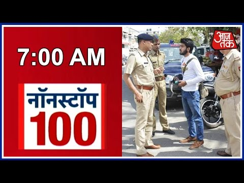 Non Stop 100: Congress Targets UP's Anti-Romeo Squad
