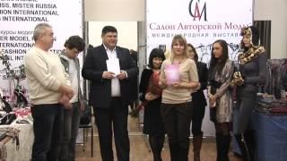 В.ВЕНГРЖАНОВСКИЙ открыл Шоу--рум «Авторская мода»