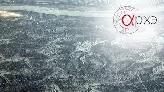 Михаил Кречмар: 'Не-секреты Сибирского Севера'