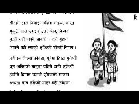 Gauchha Geet Nepali (गाउँछ गीत नेपाली) - Mero Nepali Kitab Class 4 - Madhav Prasad Ghimire